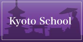 kyoto school